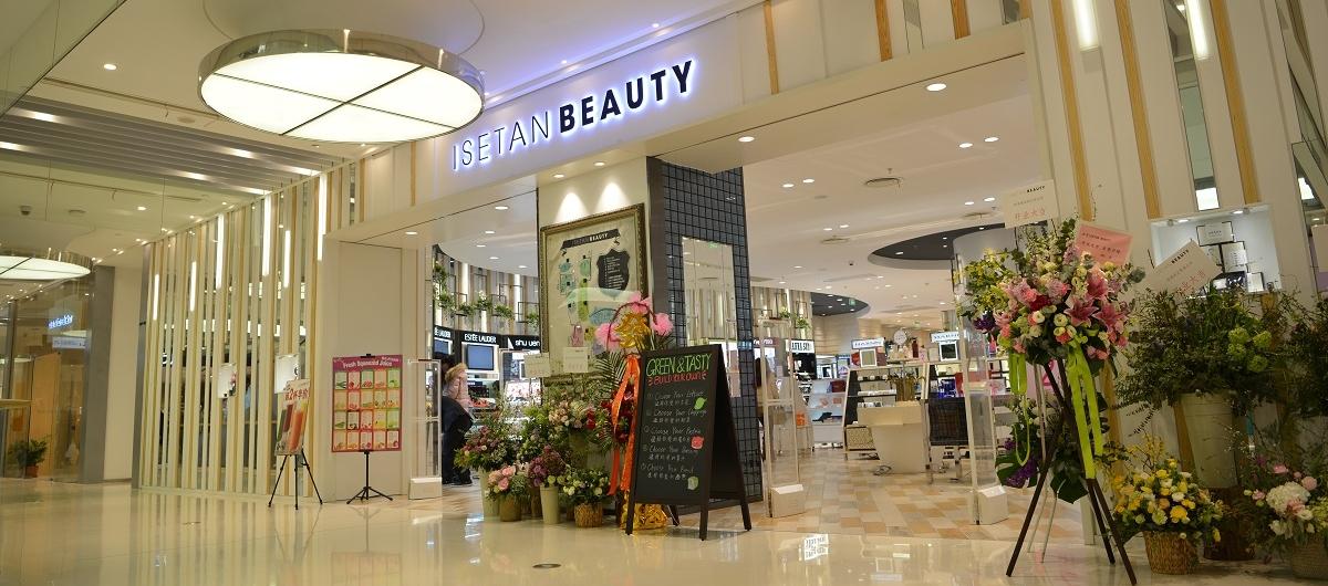 detail_isetan_beauty_img01.JPG