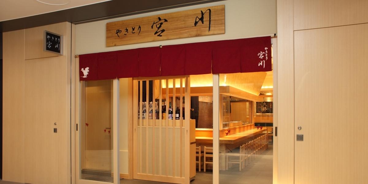 detail_yakitorimiyagawa_otemachi_img01.JPG