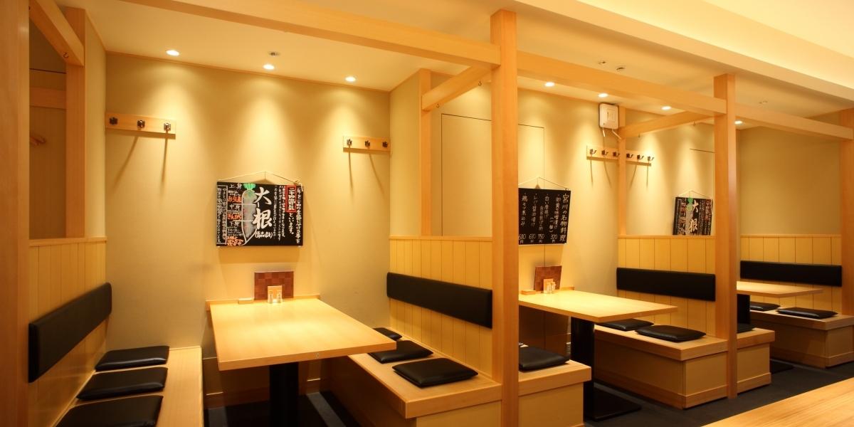 detail_yakitorimiyagawa_otemachi_img03.JPG
